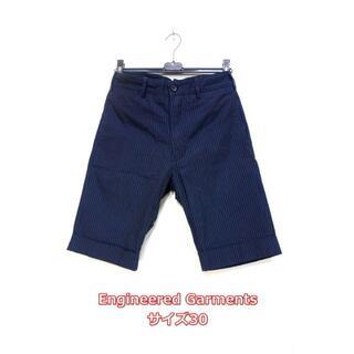 エンジニアードガーメンツ(Engineered Garments)の【定番】エンジニアードガーメンツ シンチバック付きショートパンツ(ショートパンツ)