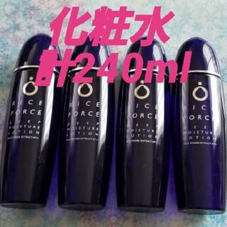 ライスフォース(ライスフォース)のライスフォース 化粧水 60ml 4本セット(化粧水/ローション)