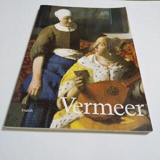洋書 Vermeer John  Nash  フェルメール  絵画 洋画 アート(洋書)
