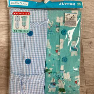 ニシマツヤ(西松屋)の半袖・長袖パジャマセット 95(パジャマ)