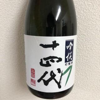 十四代 吟選 720ml 2021.4月 1本(日本酒)