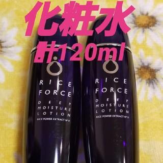 ライスフォース(ライスフォース)のライスフォース 化粧水 60ml 2本セット(化粧水/ローション)