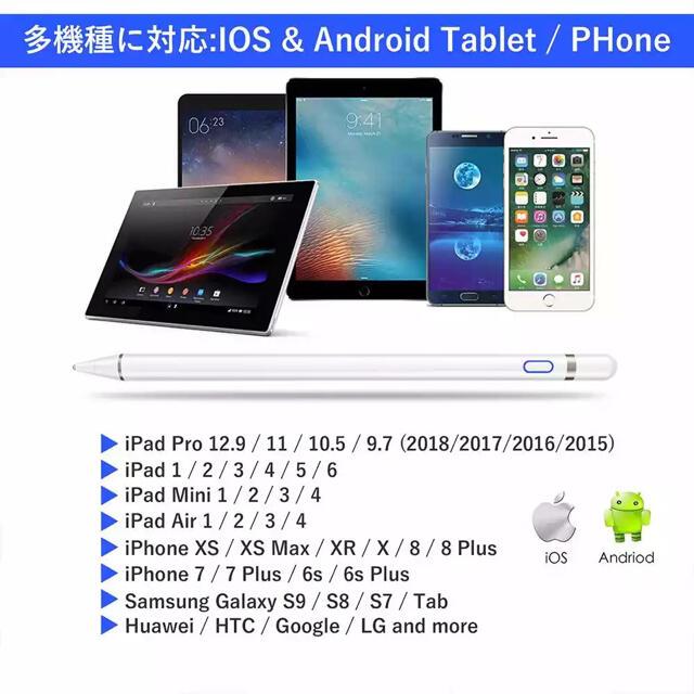 ★iPad iPhone タッチペン スタイラスペン★ スマホ/家電/カメラのPC/タブレット(PC周辺機器)の商品写真