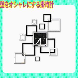 スタイリッシュ【壁時計】手作り DIY 静音 ハイセンス(掛時計/柱時計)