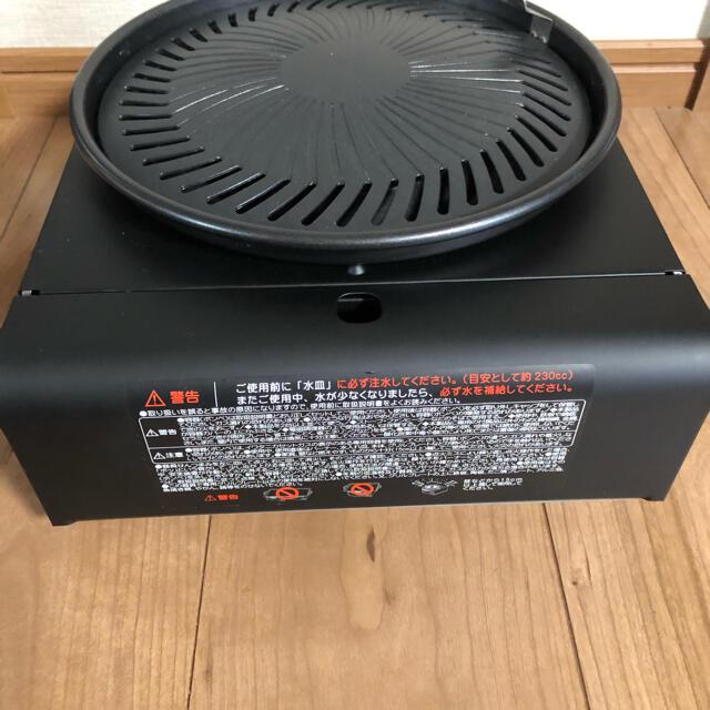 Iwatani(イワタニ)のイワタニ スモークレス焼肉グリルやきまる スマホ/家電/カメラの調理家電(調理機器)の商品写真