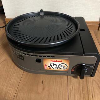 Iwatani - イワタニ スモークレス焼肉グリルやきまる