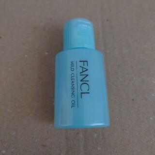 ファンケル(FANCL)のFANCL マイルドクレンジングオイル 20ml(クレンジング/メイク落とし)