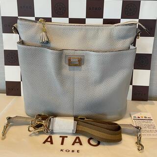ATAO - ATAO ウィークエンド ブルー系 2週間程使用