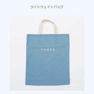 THREE - スリー ノベルティ