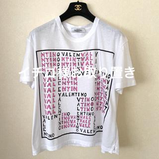 VALENTINO - ヴァレンティノの上質でとてもお洒落なTシャツ