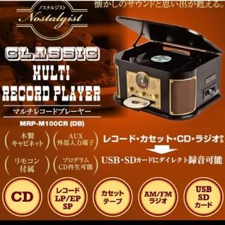 山善 - 山善 マルチ レコード プレイヤー オーディオ 美品