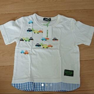 kladskap - クレードスコープ Tシャツ 110 ホワイト