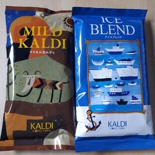 KALDI - カルディ 珈琲《アイスブレンド》《マイルドカルディ》