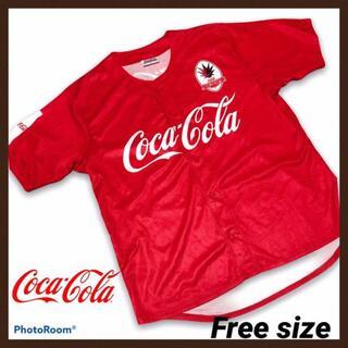 コカコーラ ゲームシャツ メッシュシャツ オーバーサイズ 赤 ベースボールシャツ