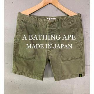 アベイシングエイプ(A BATHING APE)のA BATHING APE ミリタリーショートパンツ!日本製!(ショートパンツ)