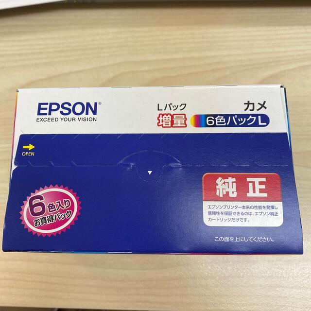 EPSON(エプソン)のEPSON インクカートリッジ カメ 6色パック 増量 2個セット スマホ/家電/カメラのPC/タブレット(PC周辺機器)の商品写真