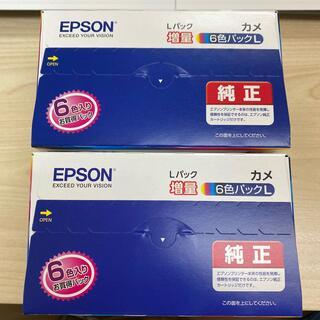 EPSON - EPSON インクカートリッジ カメ 6色パック 増量 2個セット