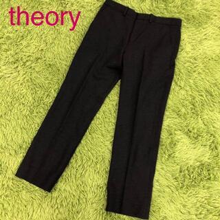 theory - ③②theory セオリー サイズ30 スエット素材パンツ ブラック