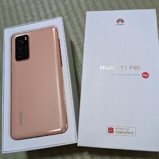 HUAWEI - HUAWEI P40 ANA-NX9 brush gold 美品 NMカード付き
