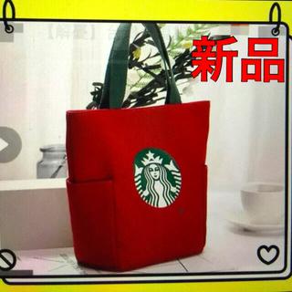 Starbucks Coffee - スタバトートバッグ 赤 新品