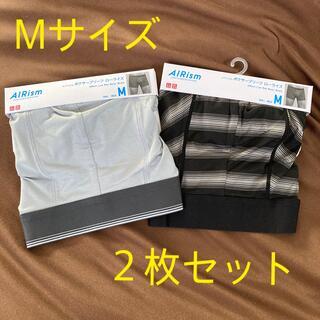 UNIQLO - 【新品未使用】ユニクロ エアリズム ボクサーブリーフ M (2枚セット)