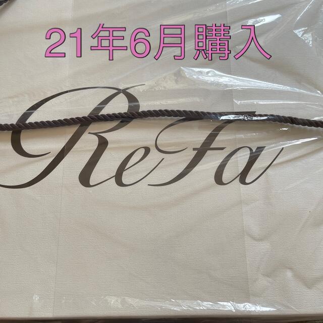ReFa(リファ)の☆新品☆未開封☆ReFa ビューテック ドライヤー ブラック☆ スマホ/家電/カメラの美容/健康(ドライヤー)の商品写真