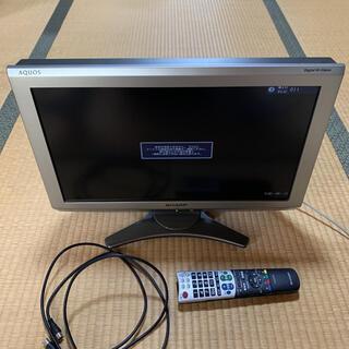 SHARP - SHARP AQUOS 液晶カラーテレビ LC-20E6 20インチ