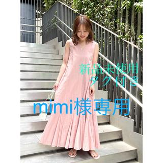 【新品未使用タグ付き】MARIHA マリハ 夏の月影のドレス36サイズ  ピンク