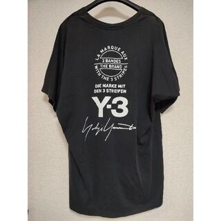 Y-3 - Y-3 18ss 15周年Tシャツ M ブラック
