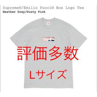 Supreme - Supreme®/Emilio Pucci® Box Logo Tee L