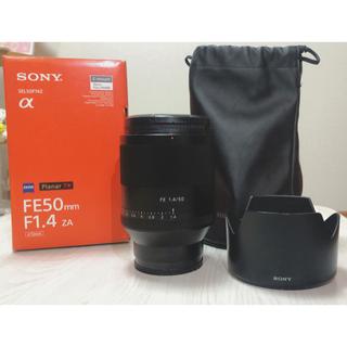 SONY - SONY ZEISS Planar T* FE50mm F1.4 ZA