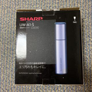SHARP - SHARP 超音波ウォッシャー