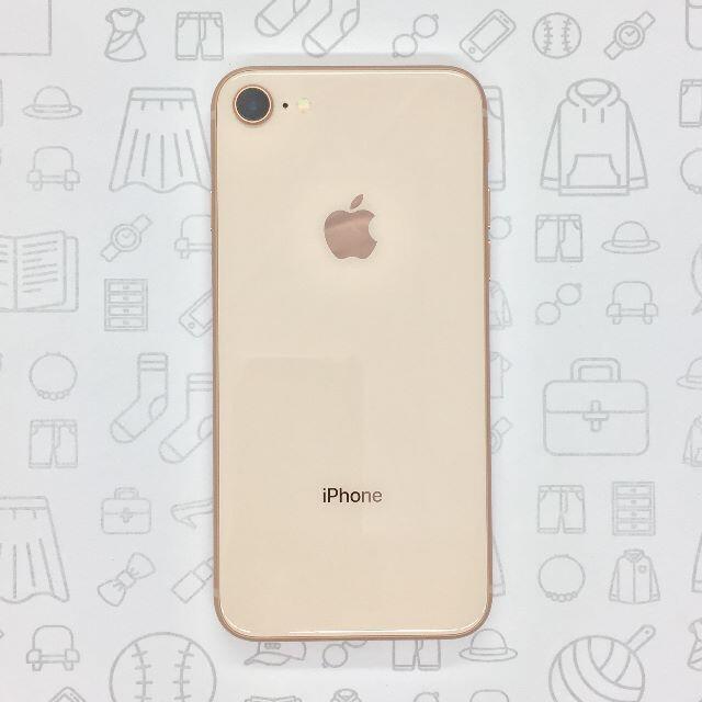 iPhone(アイフォーン)の【B】iPhone 8/64GB/356098091058457 スマホ/家電/カメラのスマートフォン/携帯電話(スマートフォン本体)の商品写真