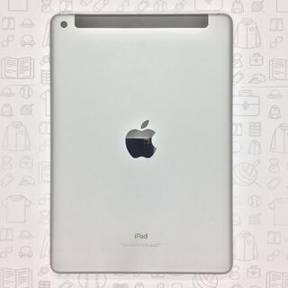 アイパッド(iPad)の【B】iPad 6/32GB/354879091870823(タブレット)