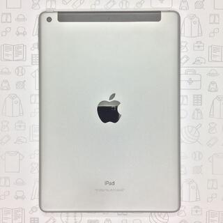 アイパッド(iPad)の【B】iPad 6/32GB/353036097059734(タブレット)