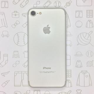 アイフォーン(iPhone)の【A】iPhone 7/32GB/359184071766025(スマートフォン本体)