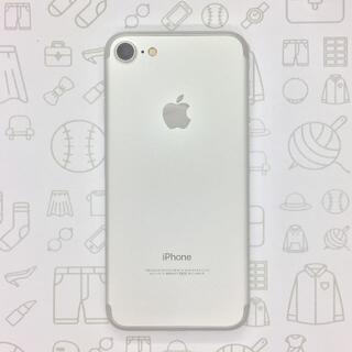 アイフォーン(iPhone)の【A】iPhone 7/32GB/355850081775743(スマートフォン本体)