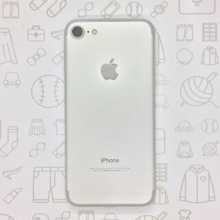 アイフォーン(iPhone)の【A】iPhone 7/32GB/355846081494293(スマートフォン本体)