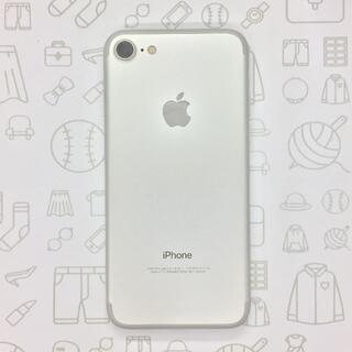 アイフォーン(iPhone)の【A】iPhone 7/32GB/355846081163765(スマートフォン本体)