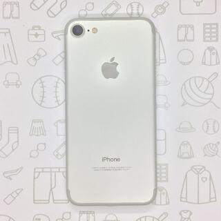 アイフォーン(iPhone)の【A】iPhone 7/32GB/355845081171091(スマートフォン本体)