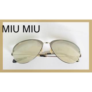 miumiu - miumiu ミュウミュウ サングラス ティアドロップ