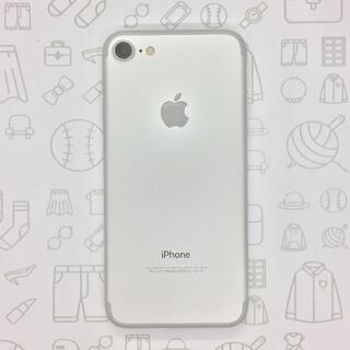 アイフォーン(iPhone)の【A】iPhone 7/32GB/355336087830377(スマートフォン本体)