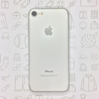 アイフォーン(iPhone)の【A】iPhone 7/32GB/353835089367454(スマートフォン本体)