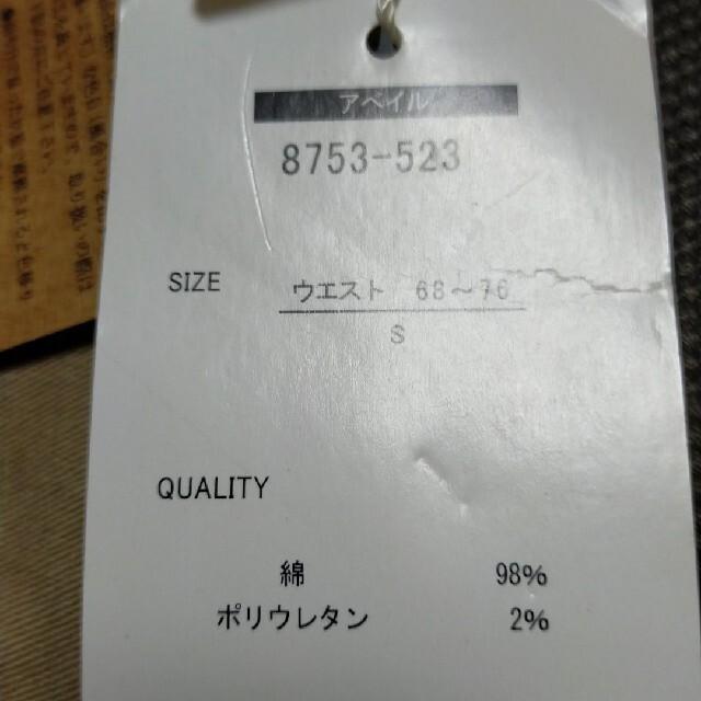 Avail(アベイル)のカーゴショートパンツ メンズのパンツ(ショートパンツ)の商品写真