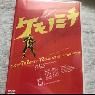 新品未開封 ブルドッキングヘッドロック Vol.17 ケモノミチ DVD(舞台/ミュージカル)