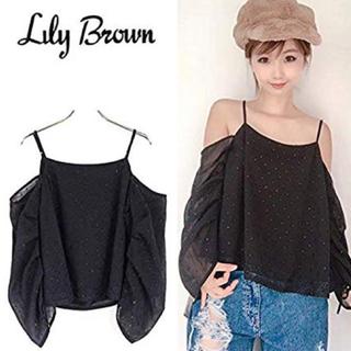 Lily Brown - リリーブラウン オフショルダーブラウス 黒