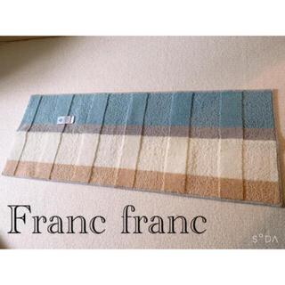 フランフラン(Francfranc)のお値下げ🌸フランフラン ロンティキッチンマット ベージュ×ライトブルー(キッチンマット)