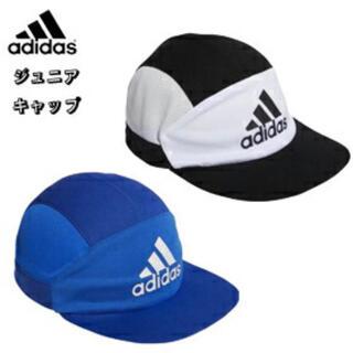 adidas - 新品 アディダス サッカー キャップ ブルー