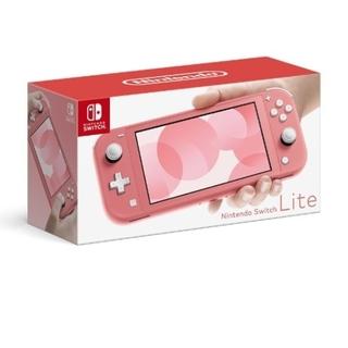 任天堂 - Nintendo Switch Lite コーラル