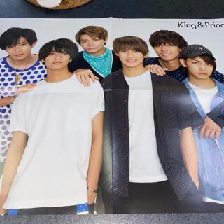 ジャニーズ(Johnny's)のMyojo ポスター King & Prince(アート/エンタメ/ホビー)